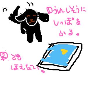 Cocolog_oekaki_2009_05_27_22_18