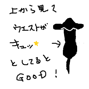 Cocolog_oekaki_2009_07_09_20_39