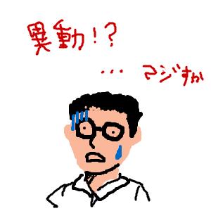 Cocolog_oekaki_2009_08_18_10_21