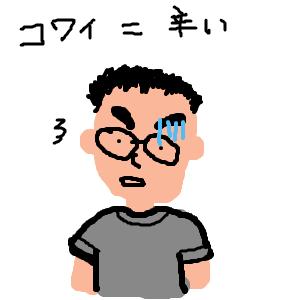 Cocolog_oekaki_2009_09_02_12_06