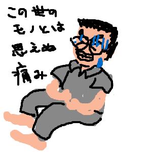 Cocolog_oekaki_2009_09_04_23_49