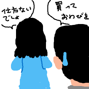 Cocolog_oekaki_2009_09_21_00_49