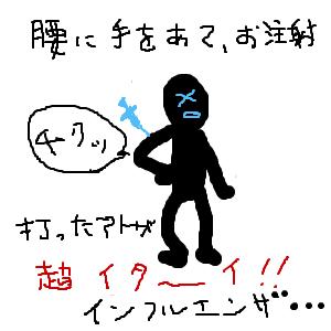 Cocolog_oekaki_2009_10_15_22_26