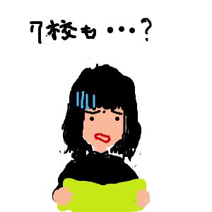Cocolog_oekaki_2009_11_02_00_05