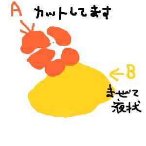 Cocolog_oekaki_2010_02_16_18_41