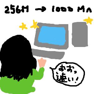 Cocolog_oekaki_2010_02_28_23_04