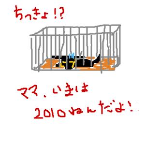 Cocolog_oekaki_2010_09_30_15_21