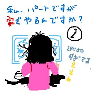 Cocolog_oekaki_2010_11_21_20_52