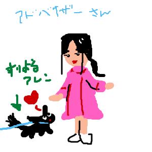 Cocolog_oekaki_2012_10_05_12_03